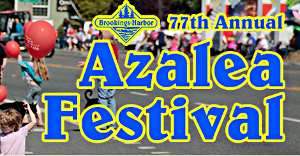 77th Annual Azalea Festival