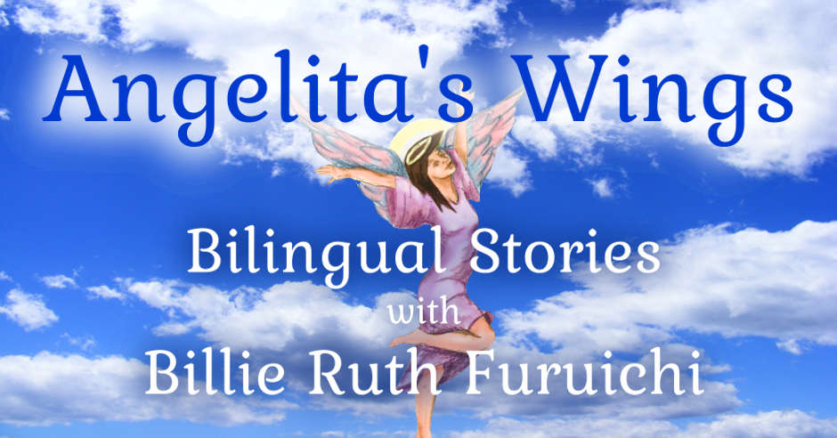 Angelita's Wings: Angelita Meets the Old Poet